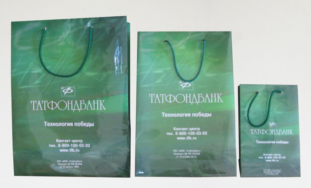 Пакеты с логотипом от компании Астор